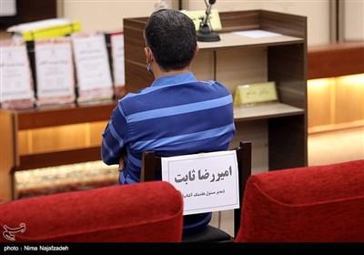 پنجمین جلسه رسیدگی به پرونده «هلدینگ آفتاب» در دادگاه انقلاب مشهد
