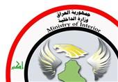 """العراق.. القبض على """"آمر مفرزة عسکریة داعشیة"""" بقاطع الجنوب فی بغداد"""
