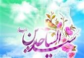 یادداشت| امام سجاد(ع)و تحقق جامعۀ آرمانی خیررسان