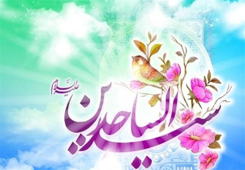 یادداشت  امام سجاد(ع)و تحقق جامعۀ آرمانی خیررسان