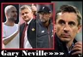 نویل: منچستریونایتد بعد از رفتن کلوپ و گواردیولا میتواند فاتح لیگ برتر شود