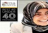 یک بانوی ایرانی در جمع 40 استاد برتر جوان دنیا قرار گرفت
