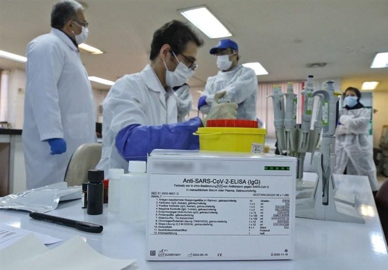 WHO Supplies Iran with Antibody ELISA Tests