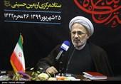 """""""راهپیمایی اربعین"""" در تهران بازنمایی میشود/ مراسم """"جاماندگان اربعین"""" برگزار نمیشود"""