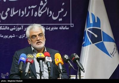 طهرانچی: رفتار داوطلبان کنکور حکایت از عدم مقبولیت رویکرد آموزش عالی دارد/ اعلام نحوه تعیین شهریه دانشگاه آزاد در سال جدید