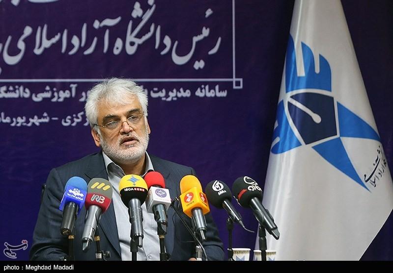 طهرانچی: رفتار داوطلبان کنکور حکایت از عدم مقبولیت رویکرد آموزش عالی دارد/اعلام نحوه تعیین شهریه دانشگاه آزاد درسال جدید