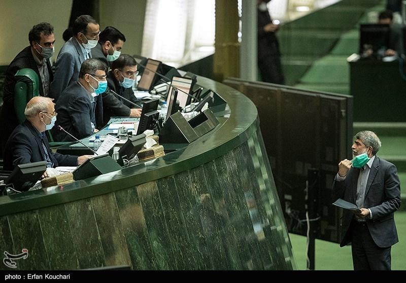 مجلس اعضای هیات نظارت بر اندوخته اسکناس را مشخص کرد