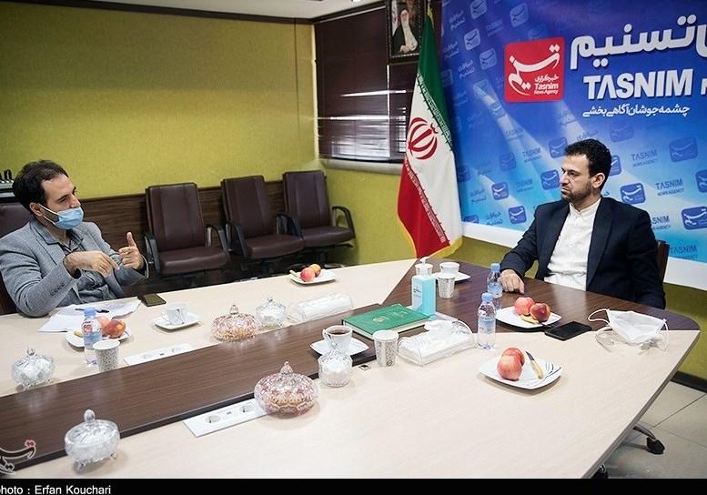 قانون بهبود مستمر محیط کسب و کار , وزارت امور اقتصادی و دارایی جمهوری اسلامی ایران ,