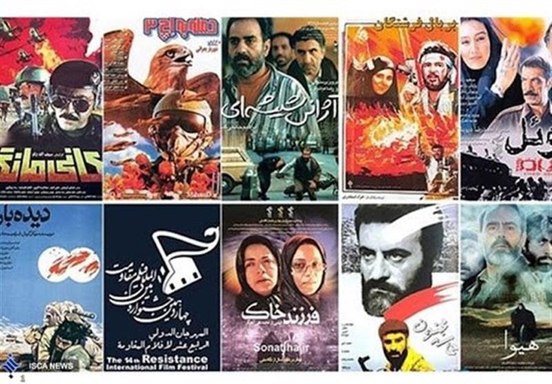شروع آتشین نهادهایی که کم کم آب رفتند/ گزارشی از عملکرد متولیان سینمای دفاع مقدس، از فارابی تا امور سینمایی بنیاد مستضعفان