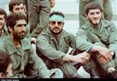 """""""گنج جنگ"""" منتشر شد + فیلم"""