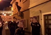 Bahraini People Protest against Deal with Israel (+Video)