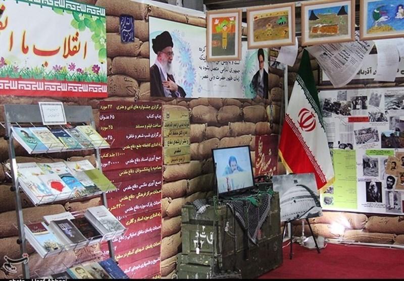 نمایشگاه دستاوردهای 40 ساله انقلاب اسلامی در لرستان برپا میشود
