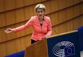 طرح کمیسیون اروپا برای حمایت بیشتر از شرکتهای اروپایی در برابر تحریمهای آمریکا