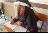 حضور دانش آموزان در مدارس خراسان شمالی «اختیاری» است