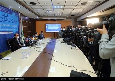 سیزدهمین نشست مجمع جهانی بیداری اسلامی