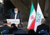 نصب 26 سامانه هشدار سریع زلزله در تهران از 200 دستگاه پیش بینی شده