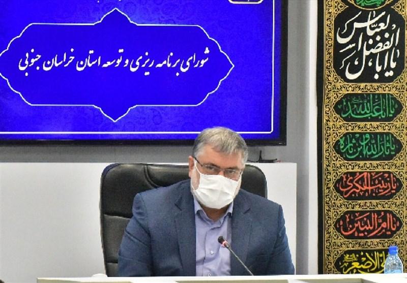 مدیران خراسان جنوبی سهم استان را از اعتبارات ملی افزایش دهند