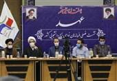 برگزاری نشست فصلی «عهد» با حضور فرماندهان نواحی بسیج دانشجویی کشور