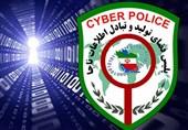 برخورد قاطع پلیس فتا با توهینکنندگان به مقامات قضایی در اردبیل