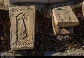 احیاء و بهسازی قبرستان تاریخی دارالسلام در اولویتهای شهری قرار گیرد/ انتقاد اعضای شورای شهر از پیشرفت کند قبرستان