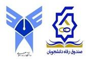 آمادگی دانشگاه آزاد زنجان برای اعطای وام دانشجویی/ کرونا چالشهای زیادی را درخوابگاههای دانشجویی ایجاد کرد