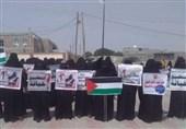 تظاهرات زنان مسلمان یمن در محکومیت خیانت بزرگ حکام امارات و بحرین
