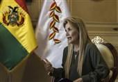 جنین آنیس از انتخابات ریاست جمهوری بولیوی کنار کشید