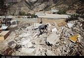 فرماندار مراوه تپه: زلزله 5.2 ریشتری امروز خسارت جانی نداشت/ برق مناطق زلزلهزده وصل شد