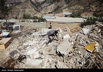 تازهترین اخبار از زلزله 4.4 ریشتری دورود| تخریب یک منزل مسکونی در روستای دریژان سفلی/ تیمهای ارزیاب اعزام شدند
