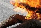 تونس جوانی بیکار همانند بوعزیزی خود را به آتش کشید