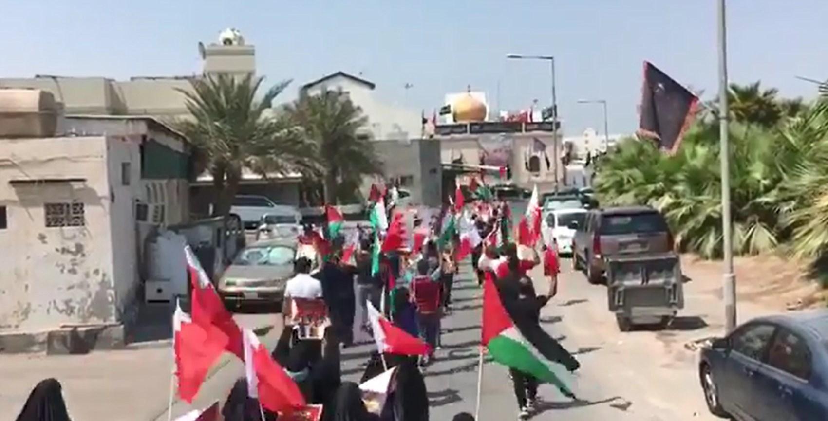 کشور بحرین , رژیم صهیونیستی (اسرائیل) ,