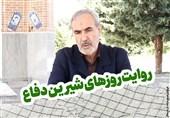گزارش ویدئویی| نقش ماندگار رزمندگان خراسان شمالی در عملیاتهای دفاع مقدس