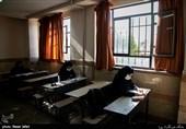 ثبتنام دانشآموزان استان چهارمحال و بختیاری در سال تحصیلی جدید غیرحضوری است