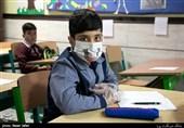 دستور بازگشایی مدارس در اوج مصرف گاز و قطعی برق/ وزارت آموزش و پرورش با نفت و نیرو هماهنگ است؟