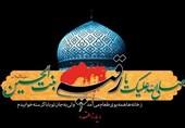 مجالس تعزیه شهادت حضرت رقیه(س) در یزد اجرا میشود