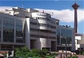 دانشگاه علومپزشکی کردستان بینالمللی میشود