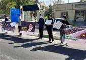 اعتراض دانشجویان به سیاست های آموزش و پرورش در قبال دانشگاه فرهنگیان
