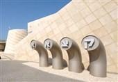 گام جدید همکاری تلآویو-ریاض؛ طرح انتقال نفت عربستان به اروپا از سرزمینهای اشغالی