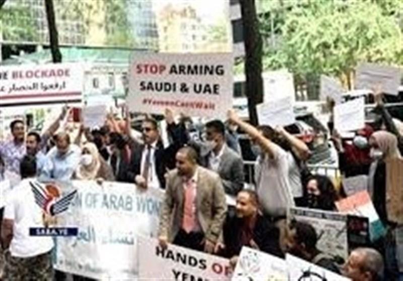 تظاهرات در منهتن آمریکا در محکومیت محاصره یمن و فرودگاه بینالمللی صنعاء