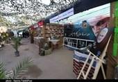 نمایشگاه دستاوردها و یادمان شهدای تامین اجتماعی استان کرمان افتتاح شد