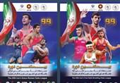 برنامه دور رفت لیگ برتر کشتی جام یادگار امام (ره) اعلام شد
