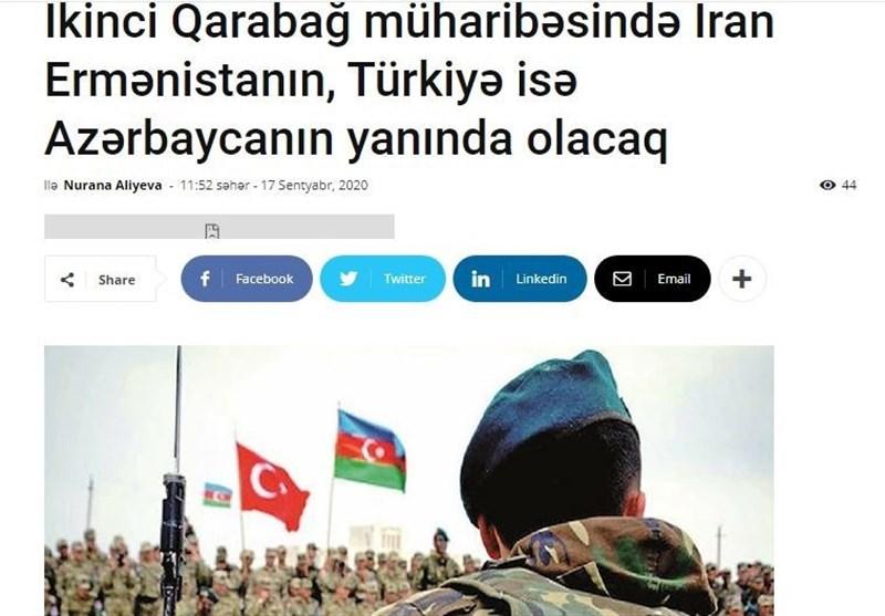 کشور جمهوری آذربایجان ,