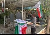 پرچم مزار شهدای بهشت زهرا(س) تعویض شد+عکس