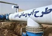 بهره برداری از پروژه آبرسانی به 11 روستای استان سمنان/ تکمیل پروژه سد نمرود در اولویت قرار گیرد