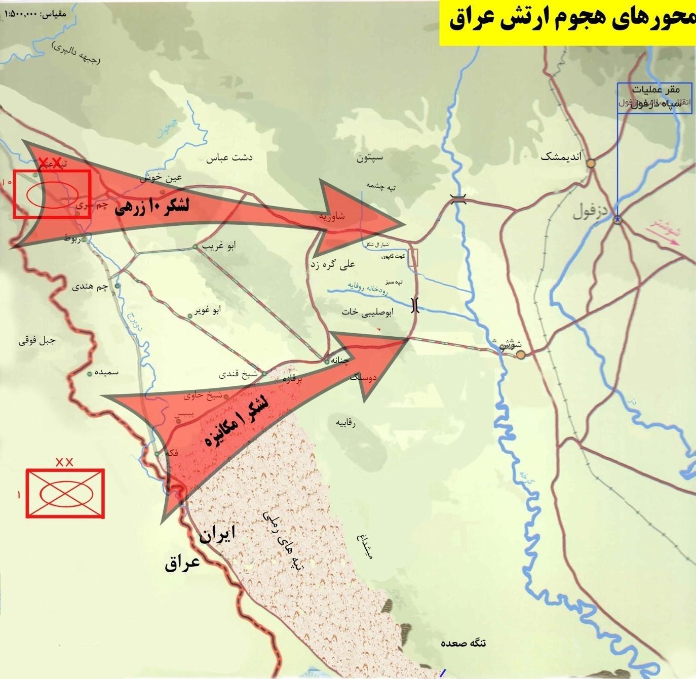 هفته دفاع مقدس , کشور عراق , شهدای دفاع مقدس , امام خمینی(ره) , لانه جاسوسی , سنای آمریکا , پژوهشگاه ,