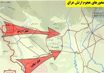 نکاتی جالب از پیشینه تجاوز عراق به ایران/ اشغال «غرب کرخه» در هجوم سراسری چگونه اتفاق افتاد؟