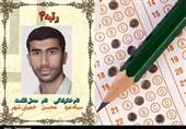 اصفهان|رتبه 4 علوم انسانی: دانشآموزان کنکوری باید خود را با شرایط سازگار کنند