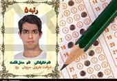 یزد| رتبه 5 کنکور ریاضی: دانشآموزان عمق مطالب درسی را یاد بگیرند/ قصد تحصیل در رشته کامپیوتر دانشگاه شریف را دارم