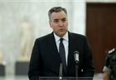 مصطفى أدیب یعتذر عن مهمة تشکیل الحکومة اللبنانیة