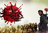 28 عنوان برنامه محوری ویژه دفاع مقدس در آموزش و پرورش استان البرز برگزار میشود